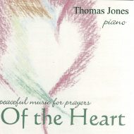 Of The Heart(Physical CD)